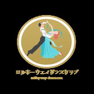 小和田愛子先生の特別レッスン